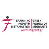 Ελληνικό Φόρουμ Μταναστών